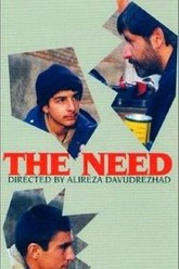 The Need Trailer