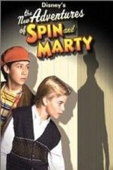 The New Adventures of Spin and Marty: Suspect Behavior Trailer
