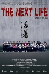 The Next Life Trailer