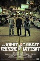 The Night of the Great Chinese Lottery Trailer