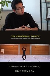 The Numberman Theory Trailer