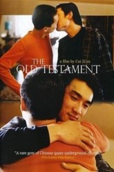 The Old Testament Trailer