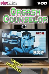 The Orgasm Counselor Trailer