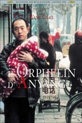 The Orphan of Anyang Trailer