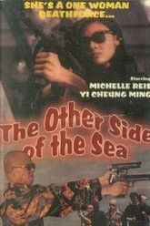 The Other Side of the Sea Trailer