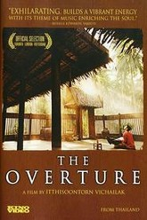 The Overture Trailer