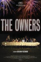 The Owners Trailer