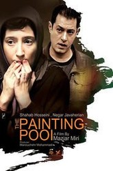 The Painting Pool Trailer
