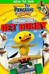 The Penguins of Madagascar - Operation: Get Ducky Trailer