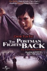 The Postman Fights Back Trailer