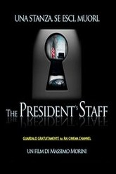 The President's Staff Trailer