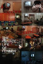 The Private Life of Fenfen Trailer