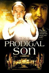 The Prodigal Son Trailer