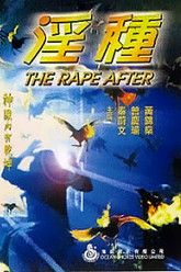 The Rape After Trailer