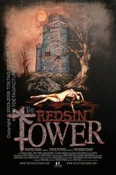 The Redsin Tower Trailer