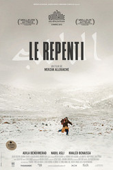 The Repentant Trailer