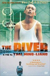 The River Trailer