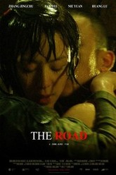 The Road Trailer