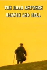 The Road Between Heaven and Hell: The Last Circuits of the Leatherman Trailer