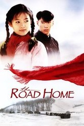 The Road Home Trailer