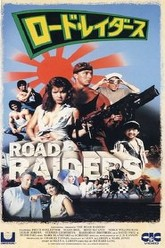 The Road Raiders Trailer