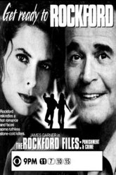 The Rockford Files: Punishment and Crime Trailer