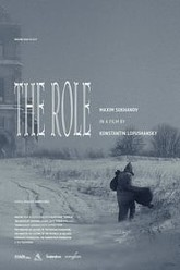 The Role Trailer
