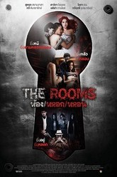 The Rooms Trailer
