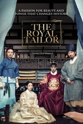 The Royal Tailor Trailer