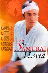 The Samurai I Loved Trailer