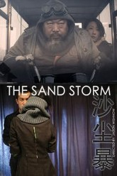 The Sand Storm Trailer
