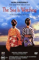 The Sea Is Watching Trailer