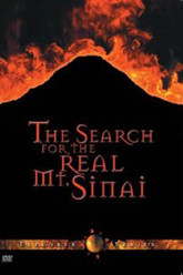 The Search for the Real Mt. Sinai Trailer