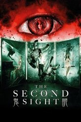 The Second Sight Trailer