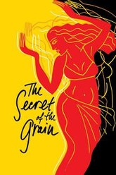 The Secret of the Grain Trailer