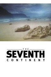 The Seventh Continent Trailer