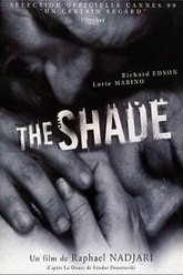 The Shade Trailer