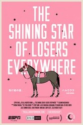 The Shining Star of Losers Everywhere Trailer
