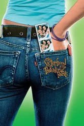 The Sisterhood of the Traveling Pants Trailer