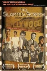 The Slanted Screen Trailer