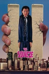 The Squeeze Trailer