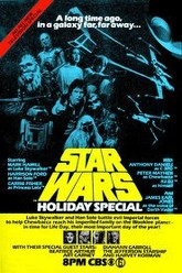 The Star Wars Holiday Special Trailer