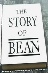 The Story of Bean Trailer