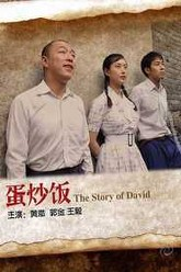 The Story of David Trailer
