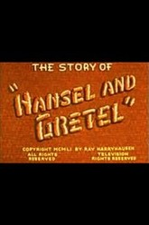 The Story of 'Hansel and Gretel' Trailer
