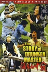 The Story of the Drunken Master Trailer