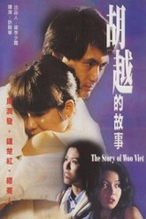 The Story of Woo Viet Trailer