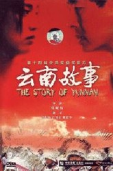 The Story of Yunnan Trailer