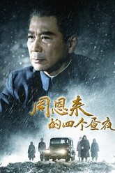 The Story of Zhou Enlai Trailer