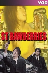 The Strawberries and the Gun Trailer